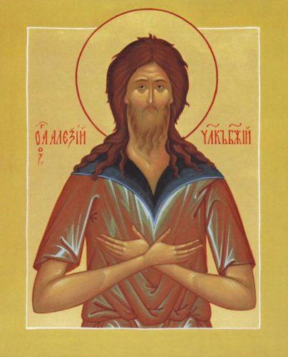 Значение имени Алексей  судьба и характер мужчины