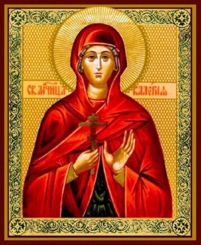 Значение имени Валерия - характер и судьба Леры