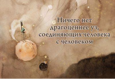 Изображение 11