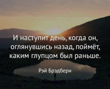 Изображение 6